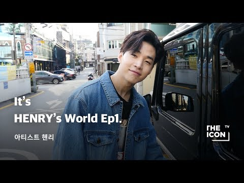 [ENG_아티스트 헨리] It's HENRY's World Ep1.