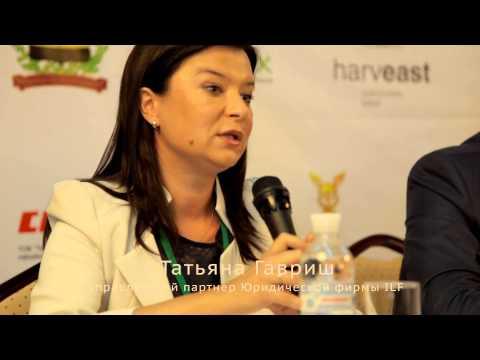 Татьяна Гавриш о перспективах украинского АПК