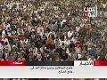 اليمن : جموع المواطنين يودون صلاة العيد  في جامع الصالح