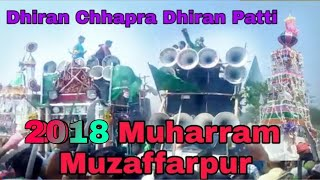 muharram dj competition Videos - Playxem com