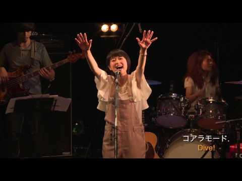 コアラモード. 『Dive!(LIVE ver.)』