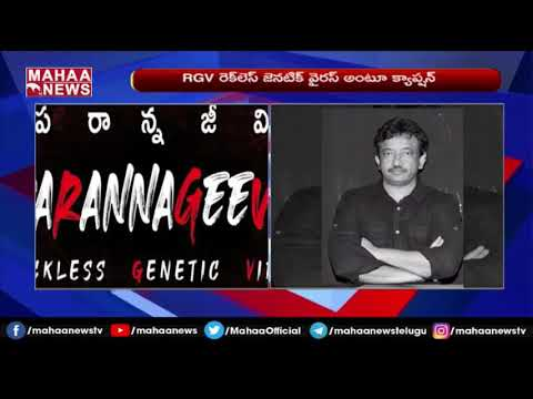 Movie title on RGV going viral on social media, allegedly shared by PK fans