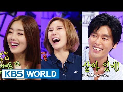 Hello Counselor - Sunhwa, Hana(Secret), Choi Seongguk & more! (2014.09.15)