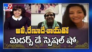 Mother's Day Special: Renu Desai, Ali talk about their qua..
