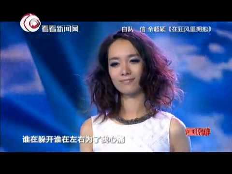 Asian wave声动音乐盛典:信 余超颖《在狂风里拥抱》