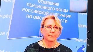 Омские семьи с детьми до трёх лет с сегодняшнего дня могут подавать заявки на получение выплат в пять тысяч рублей