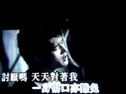 Unknown Singer Cantonese Karaoke Song無名歌手