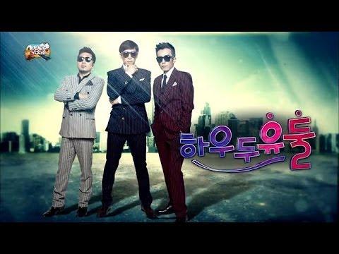 [무도가요제] 하우두유둘, Jae Seok & Hee Yeol - Please don't go My girl(Feat. 김조한), 무한도전 20131102