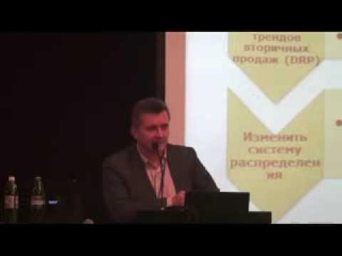 "Александр Руднев, III Европейская TOCICO Конференция ""Х-файлы"" (Киев, 2011)"