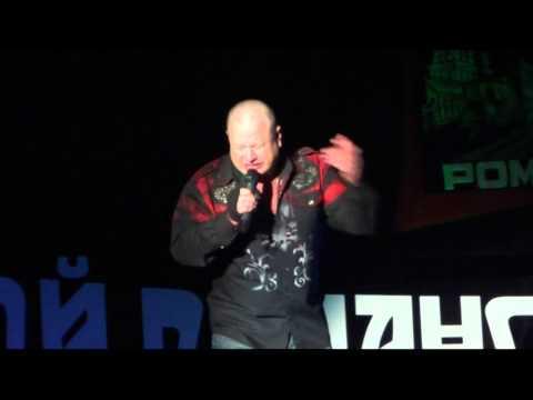 БумеR - Воркутинский снег (LIVE)