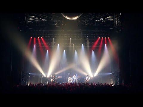 ヒトリエ 「doppel」 from LIVE DVD&Blu-ray 「HITORIE LIVE TOUR UNKNOWN 2018