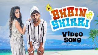 Bhain Di Shikki – Youngveer