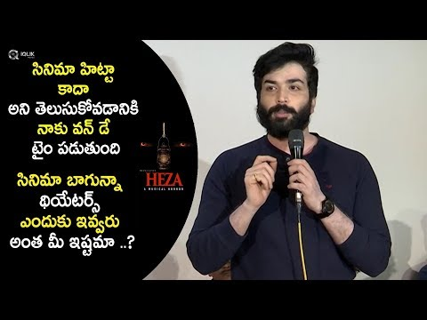 Munna Kasi Emotional Words At Heza Movie Success Meet