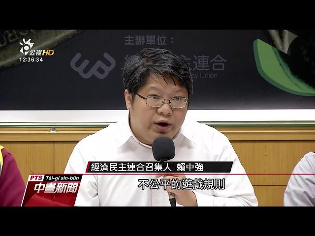 不滿勞基法修法初審 勞團:未顧及勞工權益