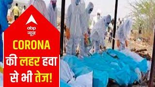India records over 1.61 lakh new Coronavirus cases | Fatafat