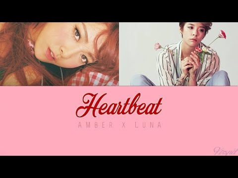 AMBER & LUNA – HEARTBEAT (FEAT. FERRY CORSTEN, KAGO PENGCHI) [Color Coded Lyrics] (ENG/ROM/HAN)
