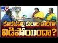 Nandamuri Suhasini  Interview with Jaffar