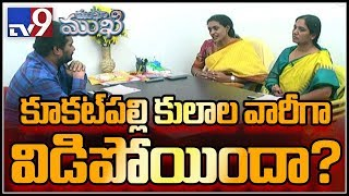 Nandamuri Suhasini Interview with Jaffar..