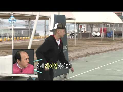 【TVPP】Amber(f(x)) - Basketball Match, 엠버(에프엑스) - 강남 뺨치는 폭풍 친화력! 처음 보는 소년과 농구대결 @ I Live Alone