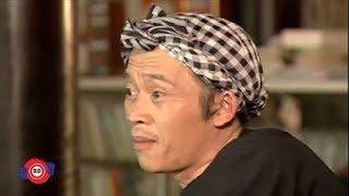 Hài Hoài Linh, Chí Tài, Lê Giang Hay Nhất - Hài Kịch Việt Nam Cười Bể Bụng