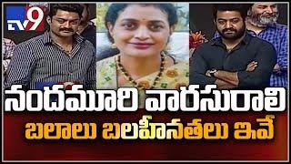 Nandamuri Suhasini Strengths and Weaknesses..