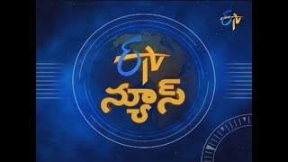 9 PM Telugu News: 25th August 2019..