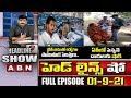 Headlines Show | Today News Paper Main Headlines | Morning News Highlights | 01-09-2021 | ABN Telugu