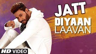 Jatt Diyaan Laavan – Gurmeet Singh – Veet Baljit