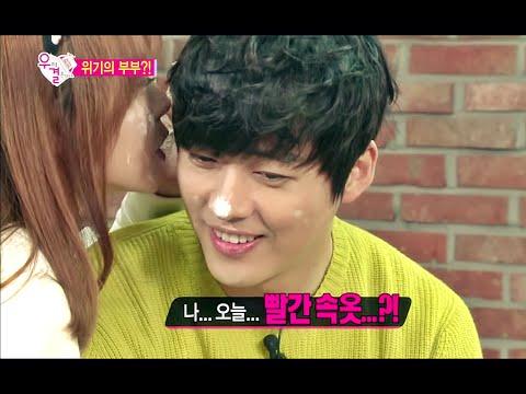 [HOT] 우리 결혼했어요 - '나..빨간 속옷 입었어..' 민♡진영 부부의 권태기 극복법은? 20150117