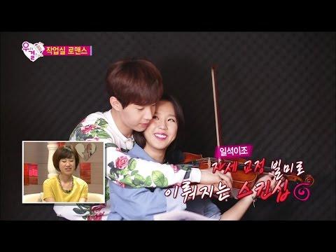 【TVPP】 Henry - Perform Together, 헨리 - 사랑이 꽃피는 작업실! 콩닥 부부의 호흡 척척 합주 @ We Got Married