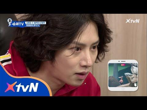 SuperTV 시청자와의 소통(?)을 중요시하는 희철TV 180309 EP.7