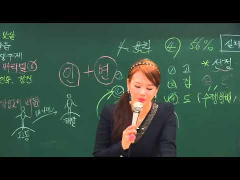 이지영 선생님의 멘토링