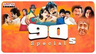 90's Special Hit Songs Jukebox   Telugu Golden Hits