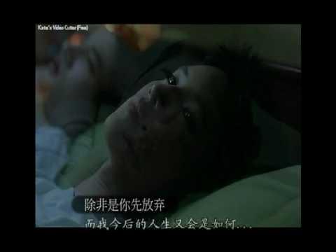分手礼-元卫觉醒 (同志-暹罗之恋版)