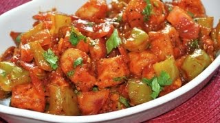 Cheese Chilli Recipe By EASY RECIPES | How to Make Cheese Chilli
