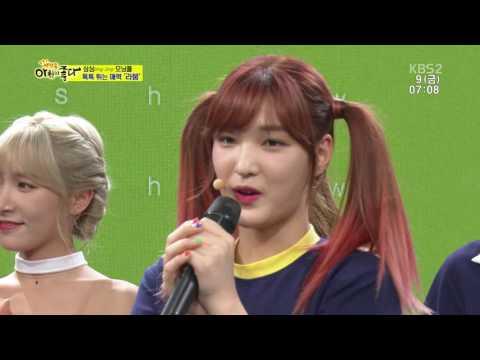 160909 LABOUM(라붐) - Shooting Love(푱푱) + 인터뷰
