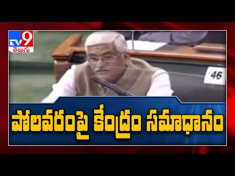 PPA to seek approval of Union Cabinet for revised estimates of Polavaram, says Shekhawat