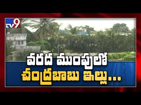 Floodwater threat to Chandrababu's house