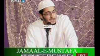 Ahsan Zurmati Naat Mp3 Fast Download Free - [Mp3to band]