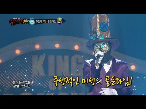 【TVPP】RyeoWook(Super Junior) - I love you , 려욱 - 아이 러브 유 @ King Of Masked Singer