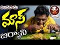 Ulavapadu biryani - Food Wala
