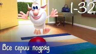 Буба - Все серии подряд (32 серии + бонус) - Мультфильм для детей
