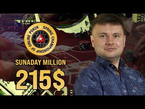 SCOOP Afterparty 25-M: $215 NLHE 1.000.000$ ГАРАНТИЯ | Разбор финального стола от Дмитрия HammerHead