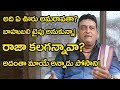 Comedian Prudhvi on AP Capital, SCS