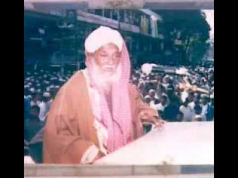 *Exclusive* Brief Life of Shaikhul Hadith Allama Nur Uddin Gohorpuri - Bangla