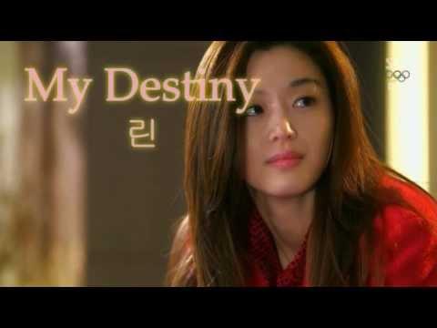 린(Lyn) - My Destiny.  별에서 온 그대 ost