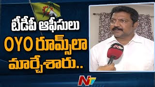 Vallabhaneni Vamsi strong comments on TDP; on TRS relating..