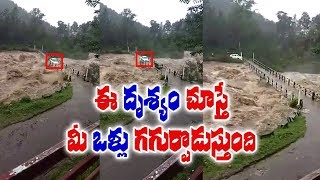Watch Scary Video of Kerala Floods..