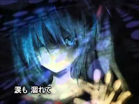 Hatsune Miku - Samayou