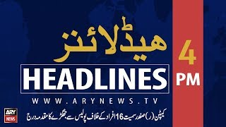 Headlines   'Kartarpur corridor to be completed by October 31   4PM   22 August 2019